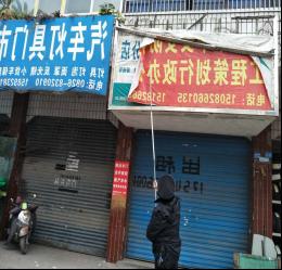 广安区城管执法局加大破损店招整治力度