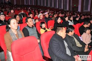 张家川迎新年文艺晚会精彩纷呈