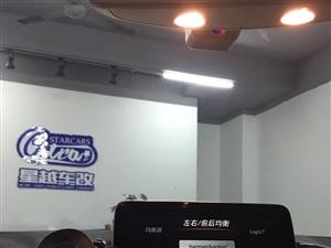 佛山奔驰GLS升级LED大灯桃木氛围灯12色增加车内氛围HUD抬头显示
