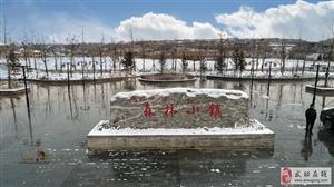 【武功头条】瑞雪迎吉祥,古城更美丽!航拍古城雪景,美翻了!