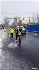 雪后暖意浓 威尼斯人注册交警全员上道路撒盐除冰保安全