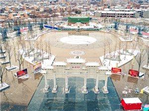 瑞雪迎吉祥,古城更美丽!航拍古城雪景,美翻了!
