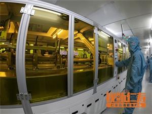热烈祝贺!信利(仁寿)项目首条生产线正式投产!