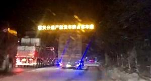 元旦出行请注意:因降雪影响这些高速路口已关闭