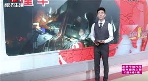 【视频】霍邱3车相撞!画面惨不忍睹!