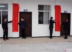 湖口县626服务中心正式成立