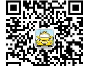 广东增驾大车的条件是什么?有什么情况是不能报考大车的呢?