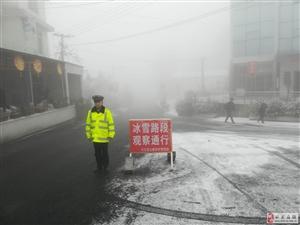 【百日安全】兴文公安交警12月29日路况提示(二)