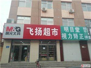 好消息,好消息,深圳明目堂视力矫正中心隆重落户唐县