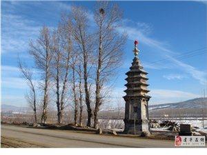 美公灵塔――朝阳现存唯一明确纪年金代塔