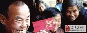"""45岁以上农民有福气!2019年社保新规:符合""""3项条件""""不用再交社保"""