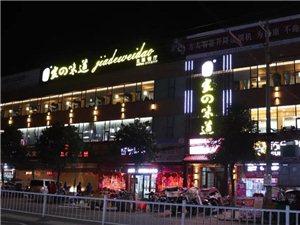 面积高达1600�O,可容纳近千人就餐,航空路这家新开的主题餐厅竟然..