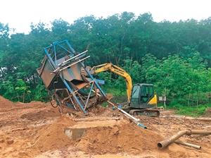 保护生态环境非法占用林地和庆镇一洗砂点被依法取缔