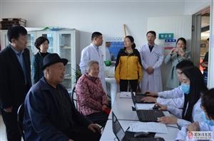 """清河县被授予""""河北省慢性病综合防控示范区""""称号"""