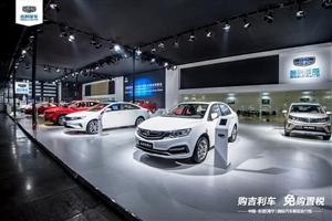 燃爆!东盟(南宁)国际车展吉利斩获550台订单,再创新高!