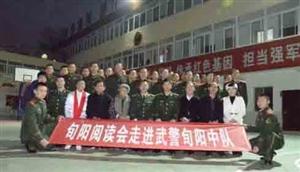 旬阳县太极城文化研究会朗诵文化分会进军营活动