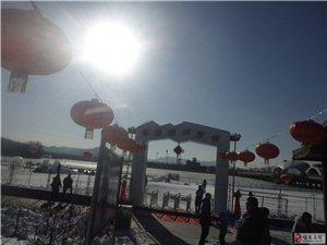 龙源湖冰雪节