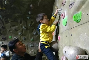 攀岩运动对儿童的好处