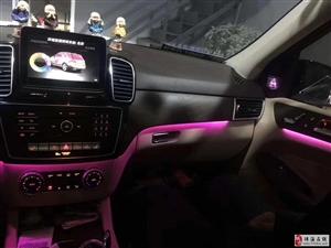 奔驰GLE哈曼卡顿音响12色氛围灯ACC巡航盲点辅助HUD抬头显示视觉