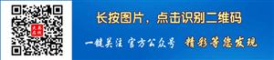 """新能源汽车成""""香饽饽"""""""