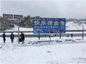 2018年12月30日的大雪天你们在干吗呢?这一天我是在锻炼身体。