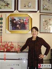 【绿野书院】人物专访|赴一场华美的馨绣盛宴―记武功馨绣刺绣计清