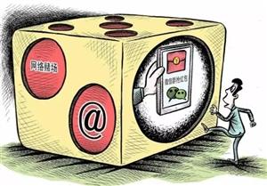 所有人注意了!在微信里做这件事是犯罪!最高法已明确