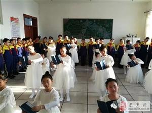 【巴彦网】巴彦县西集镇中心学校进行诵读《中国梦》验收活动
