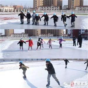【巴彦网】巴彦县张甲洲红军小学举办冰雪特色系列活动