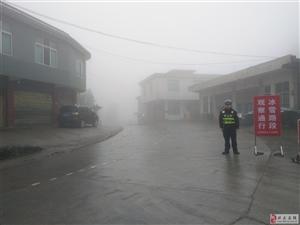 【百日安全】兴文公安交警12月31日路况提示