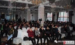 巴彦县兴隆镇文联召开2018年度工作总结暨庆元旦迎新春会员联欢会