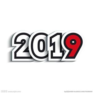 2019年1月1日起,这些新规将影响你的生活