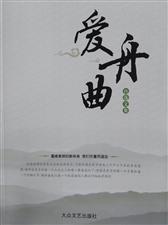 武坪美景(七十六)
