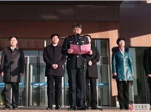 博兴县举行城市公交开通仪式 33辆新能源城市公交正式投入运营