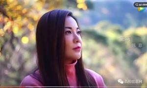 由保定厨师哥导演的情感催泪微电影《流泪的红枫叶》引关注!