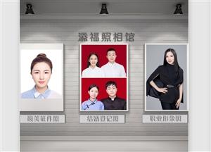福州结婚登记照、精致结婚登记照,服装化妆拍摄精修出片添福影像照相馆