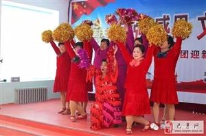 【巴彦网】巴彦县巴彦港镇举办百花民间艺术团迎新年专场演出