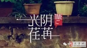 【巴彦网原创文学】诗词:岁月的杂痕外十二首-贾彦娟