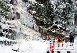 邂逅威尼斯人网上娱乐平台冬日美景 觅一场冰雪奇缘
