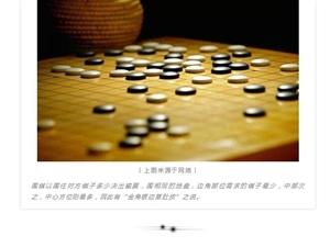 """北大资源颐和天宸―投资""""钱""""规则,地段是王道!"""