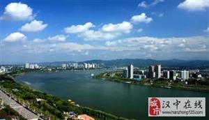 汉中荣获中国茶文化魅力城市品牌大奖