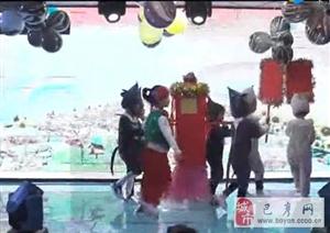【巴彦网】巴彦县艺童幼儿园庆开展庆元旦经典童话剧演出活动