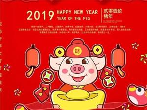【金�i�I�Y】2019年春�于都��秀商家同城大拜年活�勇�播