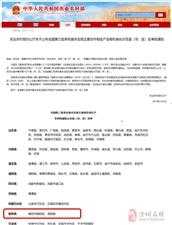 澄城县荣获全国主要农作物全程机械化示范县