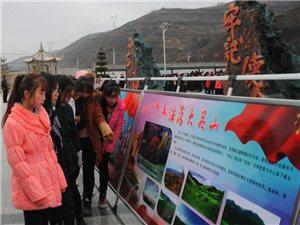 张家川县庆祝改革开放40周年成就展走进闫家乡巡展受好评
