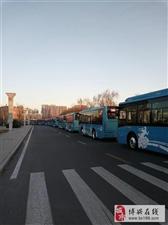 公交车规范从小事做起,可以考虑一下这几个问题.........