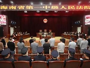 """屯昌""""黑老大""""郭斌夫妇等22人受审!被指控故意杀人罪等12项罪名;曾是"""