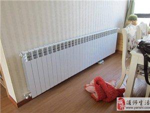 家里装修选哪种取暖方式?听完内行人的分析,终于明白了!