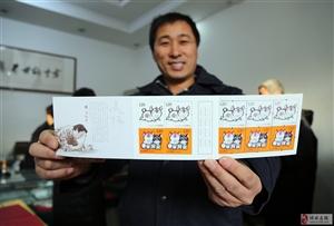 中国邮政发行《己亥年》生肖特种邮票