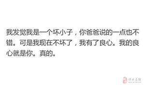 王小波式情话。